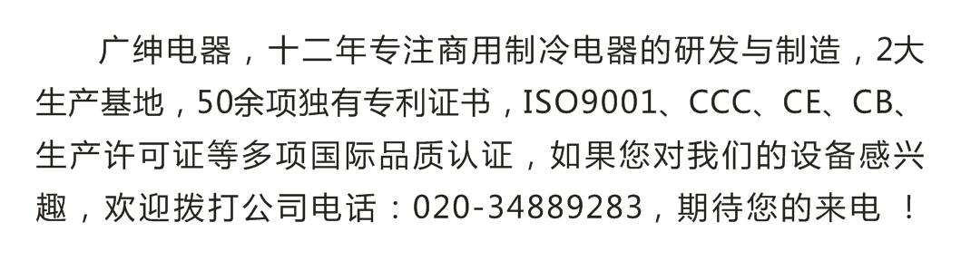 推文后公司介绍.png