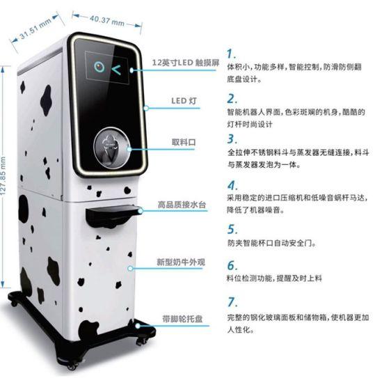 广州市广绅电器制造有限公司|专注商用制冷电器| 冰淇淋机| 制冰机|商用厨具|四门冷柜商用|四门冰箱厂家